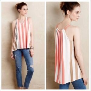 Anthropologie PUELLA peach grey stripe tank top